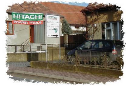 http://www.bydleni.cz/s_bydleni/www/media/pracovni/albums/userpics/thumb_hitachi.jpeg
